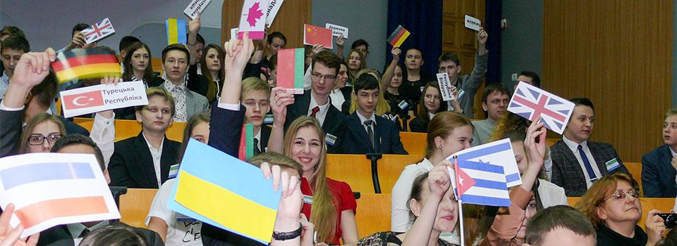 Модель ООН. Київ-2014